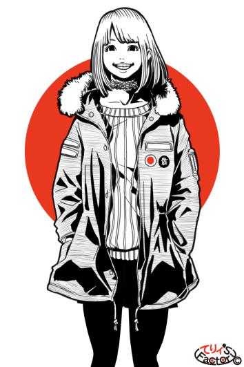 日本国娘1529(2018.03.02)