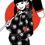 日本国娘1040