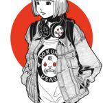 日本国娘1044