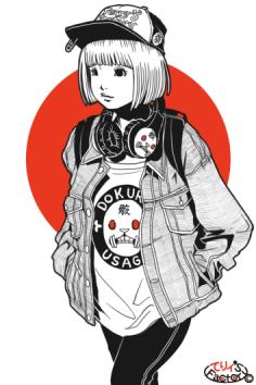 日本国娘1044(2016.11.02)