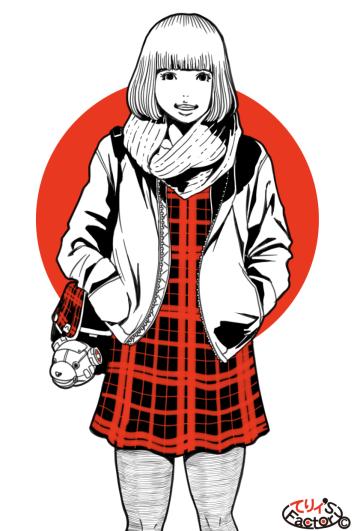 日本国娘1101(2016.12.29)
