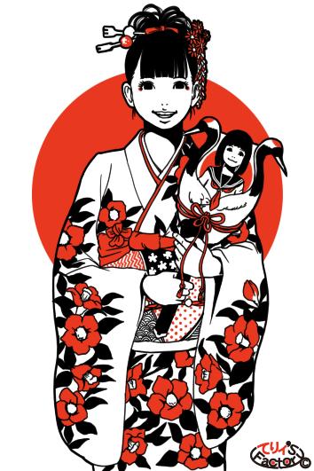 日本国娘1104(2017.01.01)