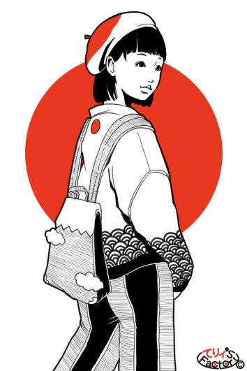 日本国娘1107(2017.01.04)