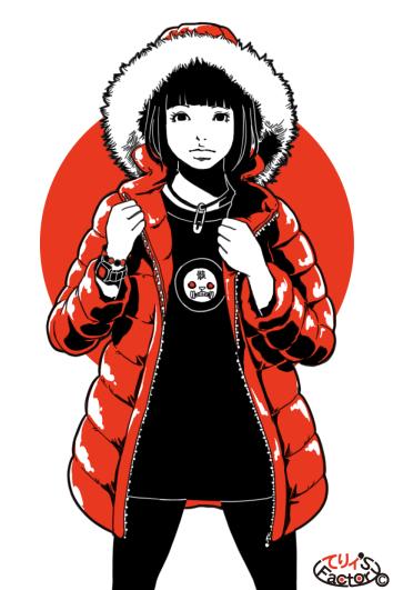 日本国娘1128(2017.01.25)