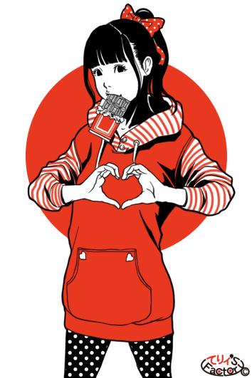 日本国娘1148(2017.02.14)
