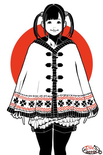 日本国娘1168(2017.03.06)