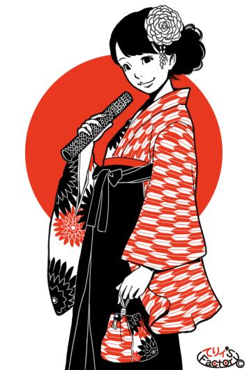 日本国娘1171(2017.03.09)