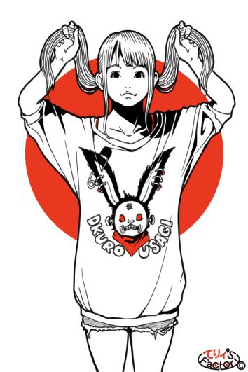 日本国娘1244(2017.05.21)