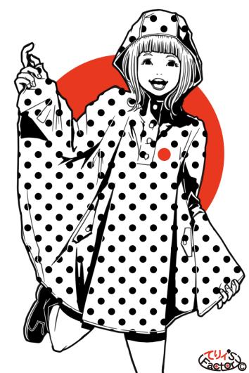 日本国娘1275(2017.06.21)
