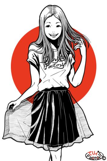 日本国娘1279(2017.06.25)