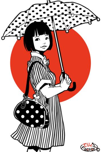 日本国娘1285(2017.07.01)