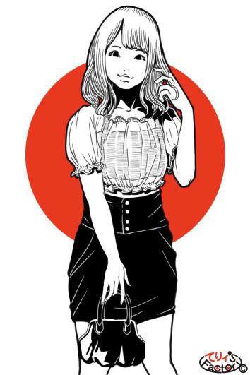 日本国娘1288(2017.07.04)