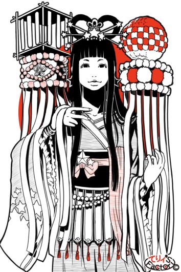 日本国娘1291(2017.07.07)