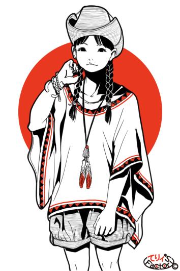 日本国娘1301(2017.07.17)