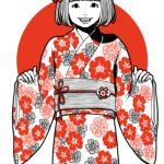 日本国娘1322