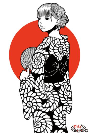日本国娘1323(2017.08.08)