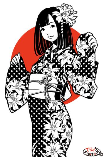 日本国娘1325(2017.08.10)