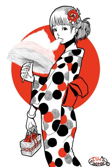 日本国娘1326(2017.08.11)