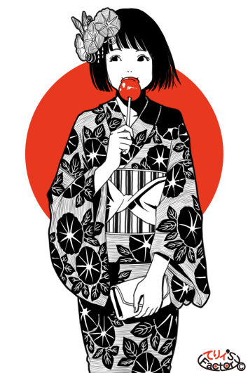 日本国娘1327(2017.08.12)