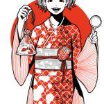 日本国娘1328