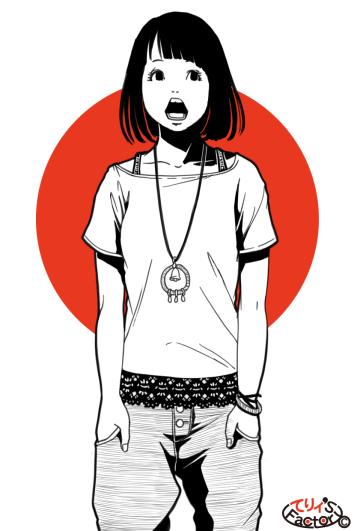 日本国娘1329(2017.08.14)