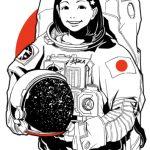 日本国娘1358