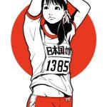 日本国娘1385