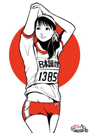 日本国娘1385(2017.10.09)