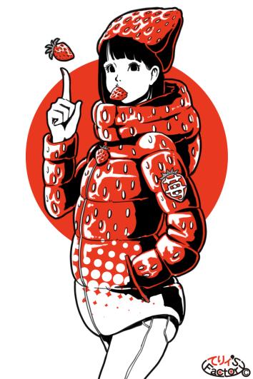 日本国娘1473(2018.01.05)