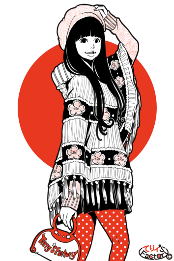 日本国娘1534(2018.03.07)