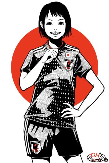 日本国娘1633(2018.06.14)
