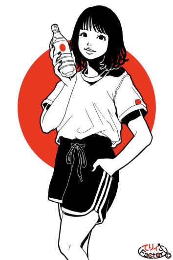 日本国娘1651(2018.07.02)