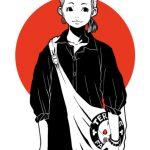 日本国娘1668