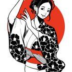 日本国娘1696