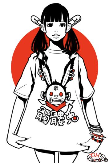 日本国娘1726(2018.09.15)