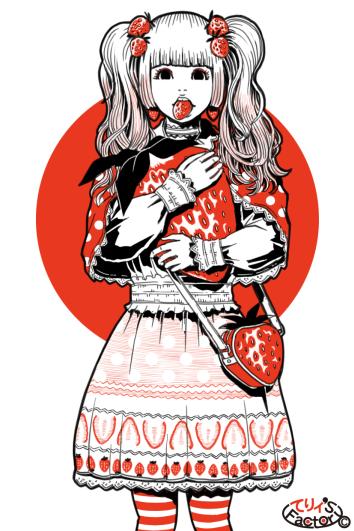 日本国娘1838(2019.01.05)
