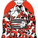 日本国娘2013