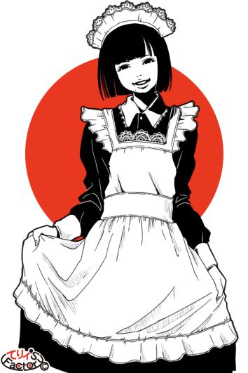 日本国娘1963(2019.05.10)