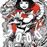 日本国娘2000