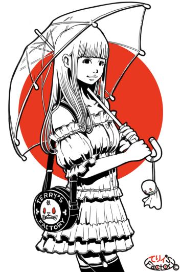日本国娘2032(2019.07.18)
