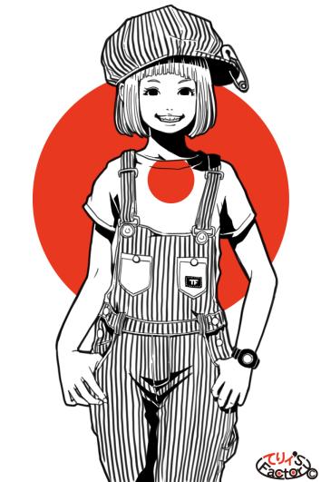 日本国娘2037(2019.07.23)