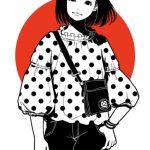 日本国娘2038