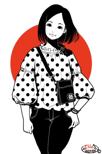 日本国娘2038(2019.07.24)