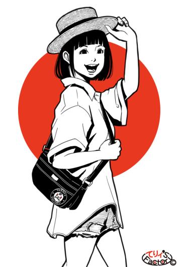 日本国娘2042(2019.07.28)