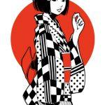 日本国娘2047