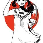 日本国娘 2054