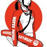 日本国娘2057
