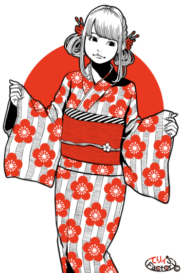 日本国娘2060(2019.08.15)