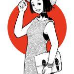 日本国娘2068