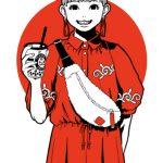 日本国娘2098